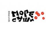 Логотип Японский Ресторан Море Суши на Марксистской (More sushi)