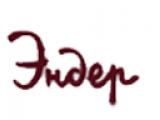 Логотип Винный ресторан Эндер (Ender)