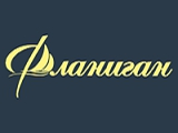 Логотип Рыбный ресторан Фланиган (Flanigan)