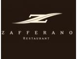 Логотип Ресторан Zafferano в ТЦ Vegas (Зафферано)