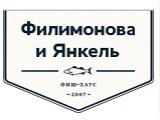 Логотип Филимонова и Янкель на Тверской