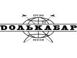 Логотип Ресторан ДолькаБар (DolkaBar)
