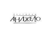 Логотип Ресторан Анджело