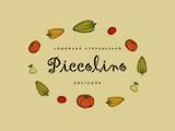 Логотип Итальянский Ресторан Пикколино (Piccolino)