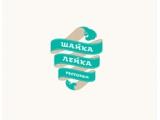 Логотип Шайка-лейка