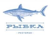 Логотип Рыбный ресторан Рыбка (Rubka)