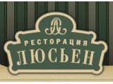 Логотип Русский Ресторан Люсьен (Lucien)