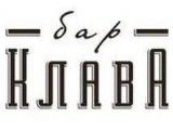 Логотип Бар Клава (Bar Klava)