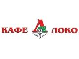 Логотип Кафе Локо (Локомотив)