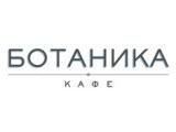 Логотип Кафе Ботаника на Трубной (Botanika)