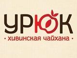 Логотип Урюк на Каховской