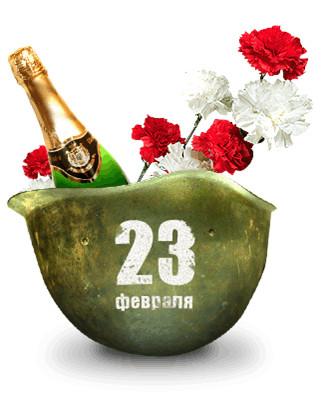 В каком ресторане отметить 23 февраля? Определяйтесь на GdeBar.ru!